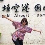 石垣島の体験談